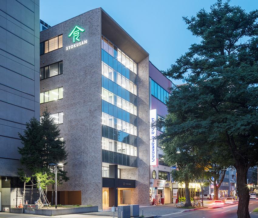 金井建設工業 株式会社・札幌市西区・総合建設業