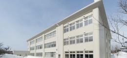 星置東小学校増築工事